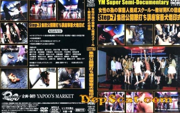 Yapoo's Market - 55 Japanese girls - Scat / Japan [DVDRip/854 MB]