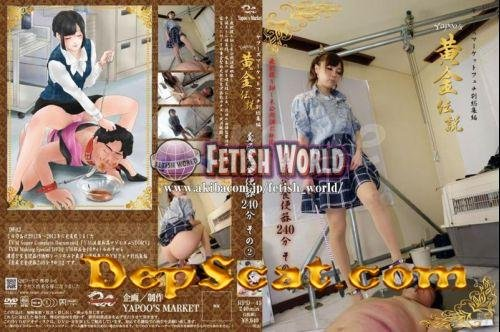Fetish World Diana Sky - Japan Scat [SD/456 Mb]