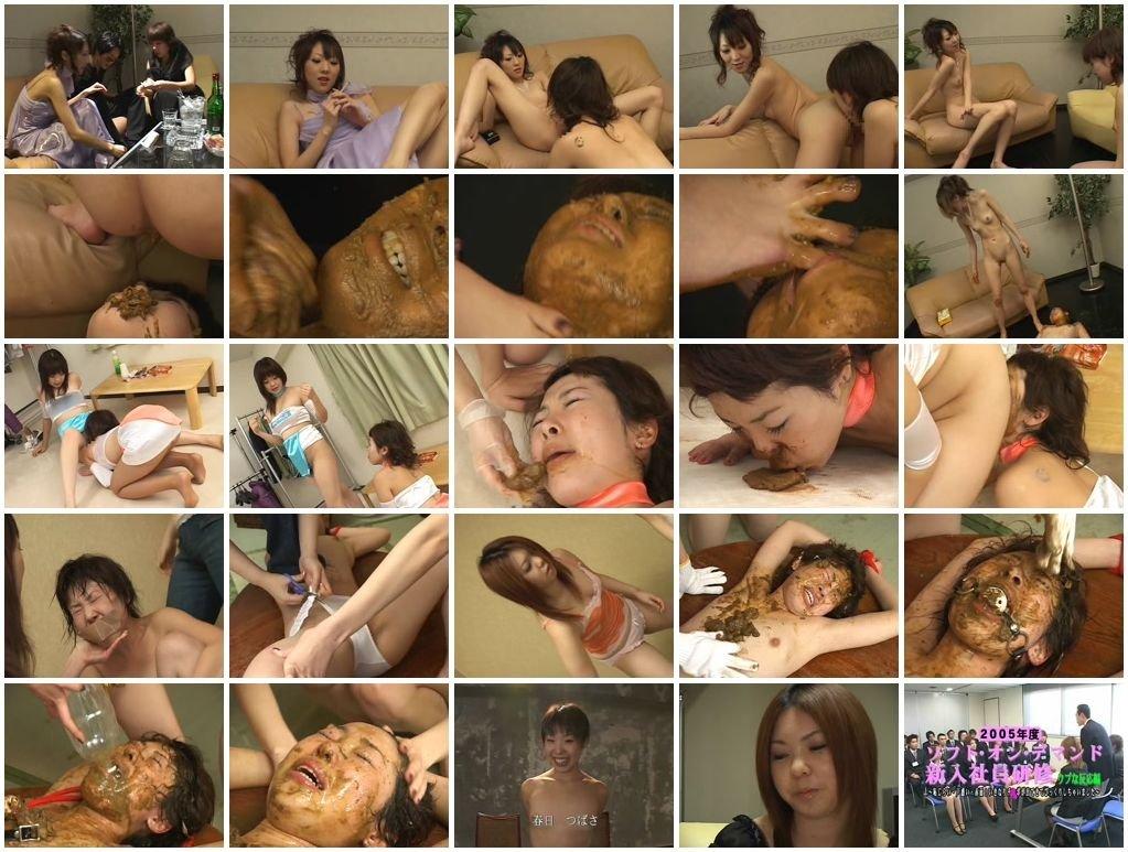 japán leszbikus scat porn