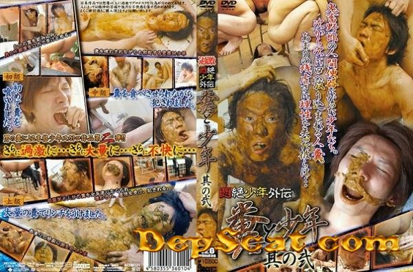 Shit Gay 2 ScatBoy - Gay Scat, Japan [HDRip/1.96 GB]