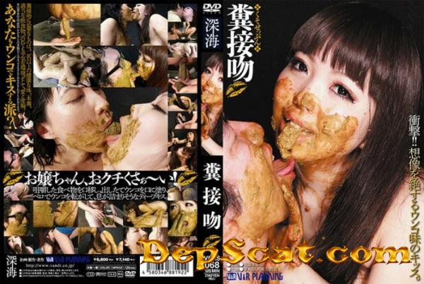 糞接吻 [VRXS-068] Shit Kiss (南方朋美) Tomomi Minakata, (草刈もも) Kusakari Momo - Lesbian, Japan, Domination [DVDRip/1.21 GB]