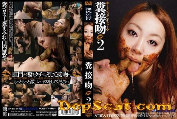 [VRXS-098] Shit Kiss 2 Asami Hoshikawa, Amo Kusakari, Tomo Saeki - Japan, Femdom Scat [DVDRip/2.20 GB]