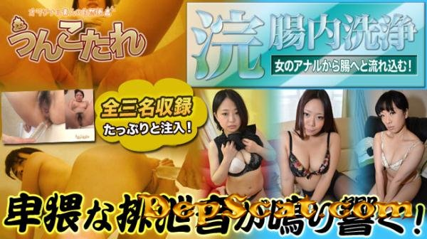 Amateur Unknown Ki 140311 - Solo Scat, Japan [DVDRip/594 MB]