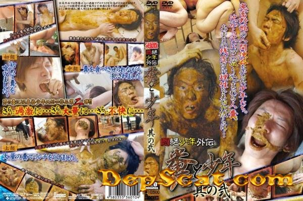 ACSM121 Shit 2 Scatman - Japan, Gay Scat [HDRip/1.96 GB]
