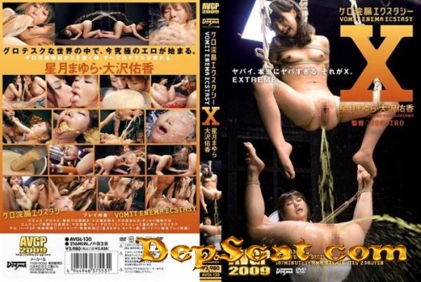 [AVGL-130] Extreme Vomit Ecstasy TOHJIRO - Vomit, Japan, Sex Scat [DVDRip/1.25 GB]