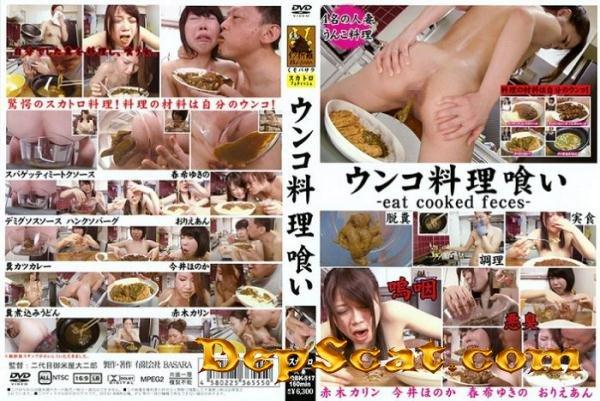 [LQBK-517] Eat Cooked Feces Lahaina Tokai, Yukino Haruki, Ann Orie, Honoka Imai, Karin Akagi - Japan, Hairy, Scat Humiliation [DVDRip/2.50 GB]