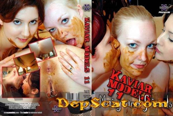 Kaviar Models 11 Maisy - All Girl, Lesbians [DVDRip/860 MB]