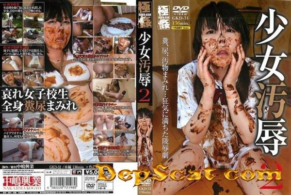Teen Bondage Humiliation 2 Yuri Sawashiro - Scat, Enema [DVDRip/1.54 GB]