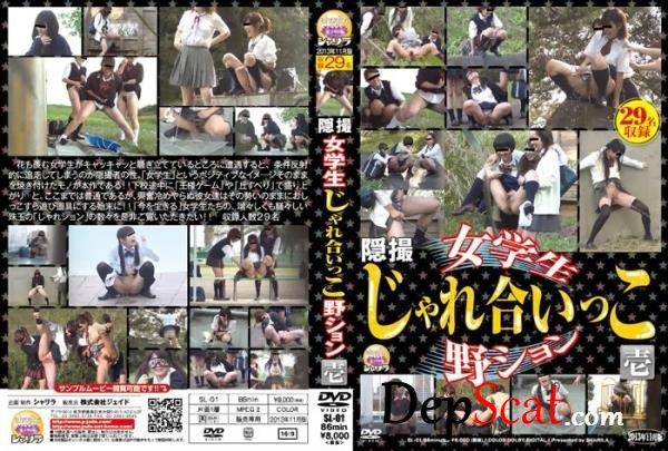 Schoolgirls mischief group pissing fun. - Jav Scat, Spy camera [FullHD 1080p/1.83 GB]
