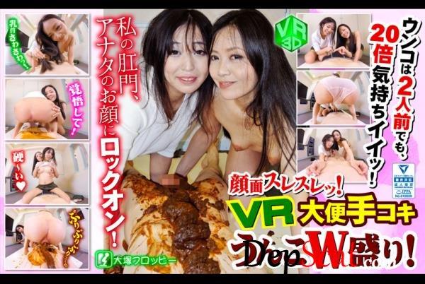STOOL HANDJOB PUSSY W FILLING! AVOPVR-011 - Japan, Blowjob [UltraHD 4K/2.47 GB]